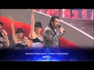Киркоров Пара королеве плагиат у победителя Евровидение 2015 Мans Zelmerlow Cara Mia