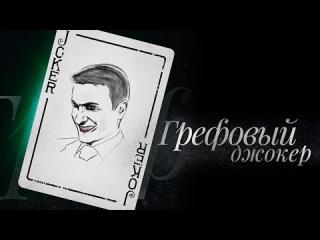 2015: Апокалипсис или ренессанс российской экономики