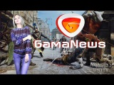 GamaNews - Assassins Creed Unity, Resident Evil: Revelations 2 и многое другое!