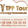 TPP TOUR