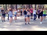 танец физруков - вожатые