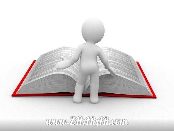 1-11 сыныптар үшін Қазақ тілінің ережелер жинағы