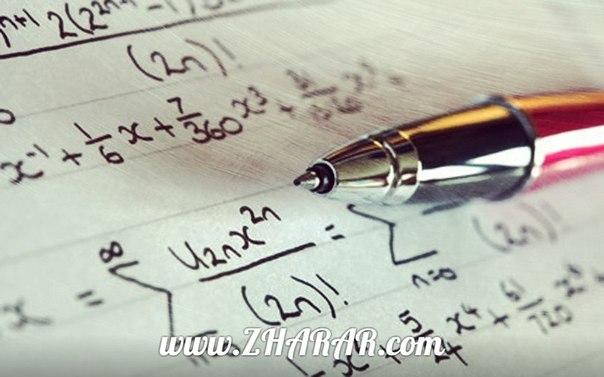 Қазақша Ашық сабақ: Қызықты математика (5 сынып)