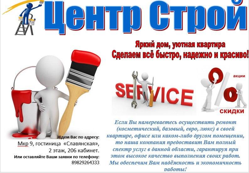 https://pp.vk.me/c625219/v625219292/4a168/MWD8FQS6mcE.jpg