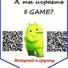 UDS Game - (TRЭND-DISKONT-БИЗНЕС) - Красноярск!