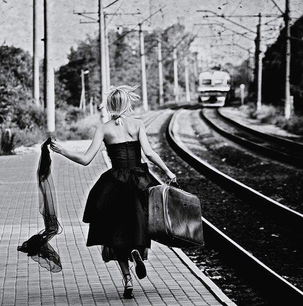 Прошлое - это поезд, но он уже ушел.