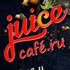 Кафе Juice. Японская и европейская кухня