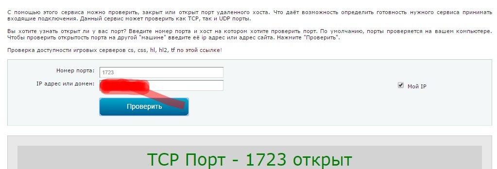 XaSsOXQCmTE.jpg