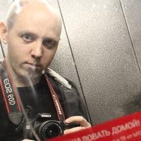 Дмитрий Ладыгин  Васильевич