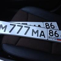 Купить авто номера в ростове