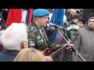 Торжественное открытие памятника Десантникам Шестой роты.