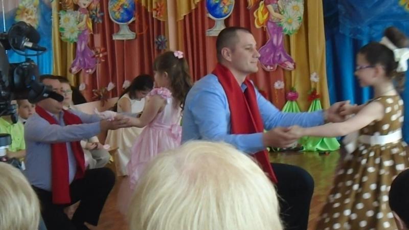 танец пап и дочек на выпускном в детском саду 22 мая 2015