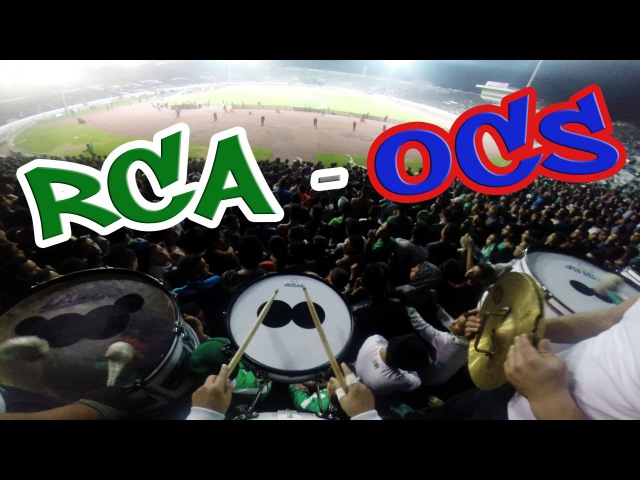 Curva Sud Magana : Ambiance du match Raja vs Ocs (Ultras Eagles)