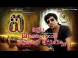 Chiyaan Vikram Exclusive Telugu Interview on Shankar I Movie