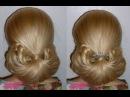 Плетение волос.Простая вечерняя/свадебная причёска/ причёска на выпускной на средние, длинные волосы