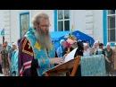 Урюпинская Явленная. Акафист Урюпинской иконе Божией Матери.