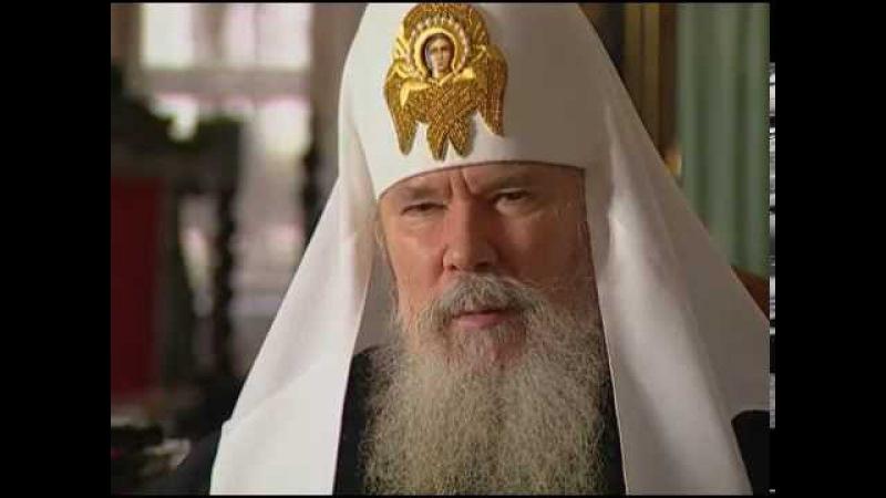 Земное и Небесное. Сериал о истории Русской Православной Церкви. Фильм второй Благоверный князь.