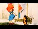 Мультфильмы для детей от 5 лет - Eжик и Девочка