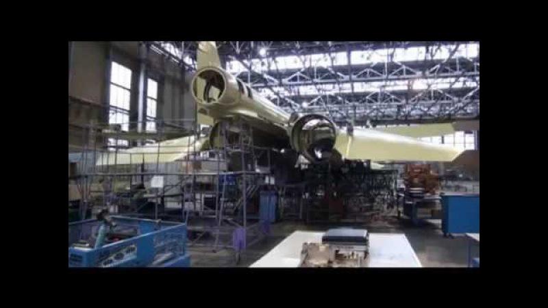 Sukhoi Su-34 (factory)