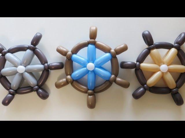 Морской штурвал из шаров / Marine helm of balloons (Subtitles)