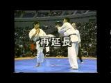 Norichika Tsukamoto vs Akira Masuda - The 6th Karate World Tournament Qtr Final ( IKO2 )