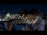 Александр Вестов - Счастье, данное грешникам.  Новинка 2015