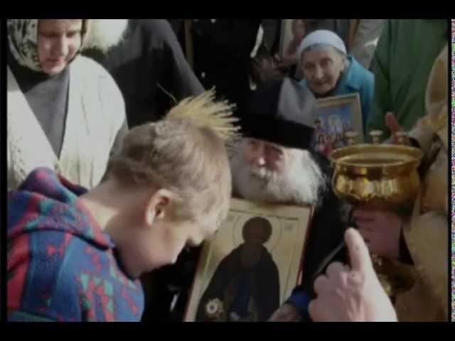 Как жить, чтобы святу быть - документальный фильм о старцах нашего времени, 2013 г.