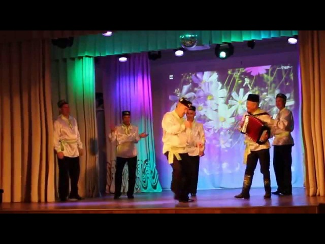 Сибирские татары Сибирскотатарские пляски