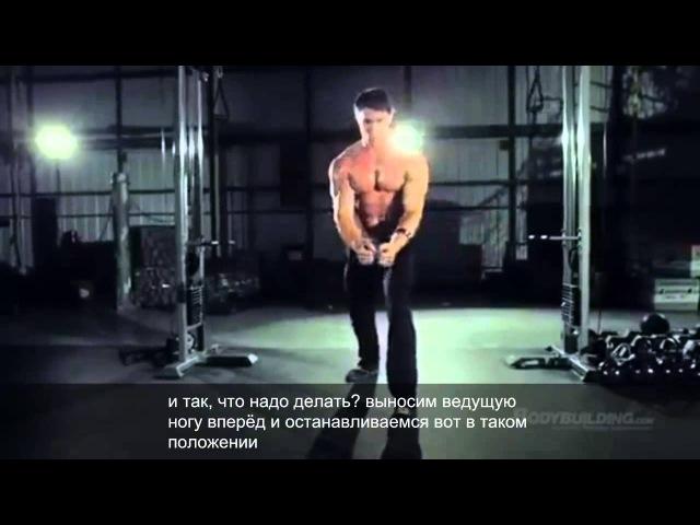 Greg Plitt MFT 28 тренировка груди русские субтитры
