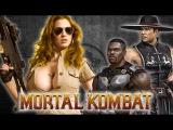 Мортал Комбат МК9: У кого больше ...?! vs shell_ua (Jax and Kung Lao) Mortal Kombat PSN Battles 2014!