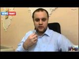 Павел Губарев  2015 й станет годом России и Новороссии
