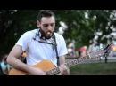 Александр Пирлик - Song 2 (cover Blur)