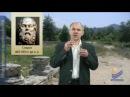 Софисты и Сократ (д.ф.н., профессор Черников М.В.).