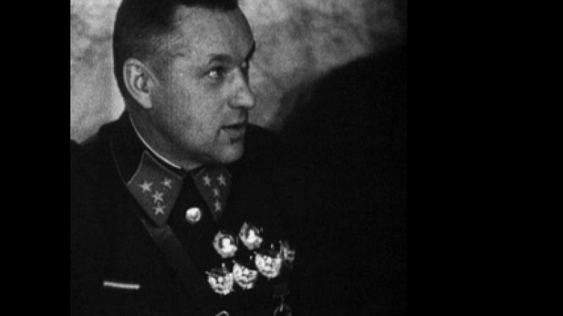 Генерал Кинжал или Звездные часы Константина Рокоссовского Телеканал Россия 1