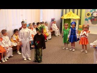 Празник осени 2015. Группа Калинка. Детский сад №27. город Киев