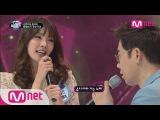 보컬신 김연우와 희대의 미스코리아 음치와의 듀엣! 너의 목소리가 보여 6화