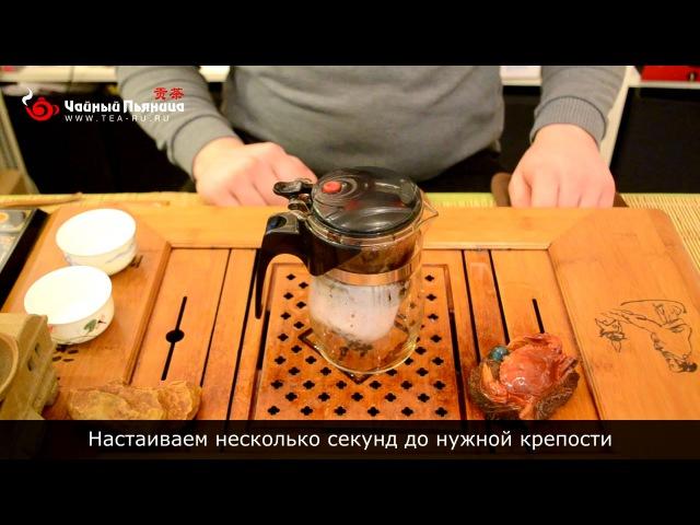 Заваривание чая с помощью типота (гунфу чайника, изипота, пяо и бэй)