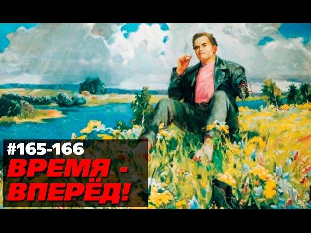 В России появился свой Скайнет Время вперёд 165 166
