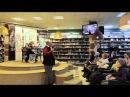 10 12 2014 Встреча с Эдуардом Тополем в Московском Доме Книги на Новом Арбате