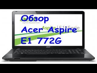 E1 772G Acer Aspire - Стильный современный ноутбук. Видео обзор ноутбука Acer Aspire E1 772G