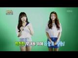 150826 MV Bank Stardust - GFRIEND Yuju & Sowon