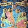 Астрологическая карта Москвы