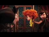 Hotel Transylvania 2 - Official Trailer (Fifth Harmony - I'm In Love With a Monster)
