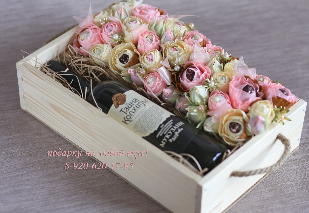 Фото вдовьего цветка