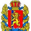 Типичный Студент Красноярск