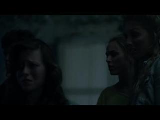 Потерявшиеся во тьме (2015)