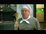 Кто смотрел Аватар,тот поймет. Отрывок из сериала Кухня (очень смешной фрагмент)_360p (online-video-cutter.com)