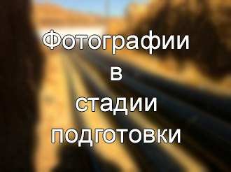 kurskaya-oblast