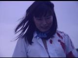 Адская Девушка / Girl Hell / Shôjo Jigoku Ichi Kyû Kyû Kyû (1999)