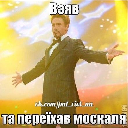 """В Черновцах неизвестные написали """"На Москву!"""" на монументе с танком Т-34 - Цензор.НЕТ 5200"""